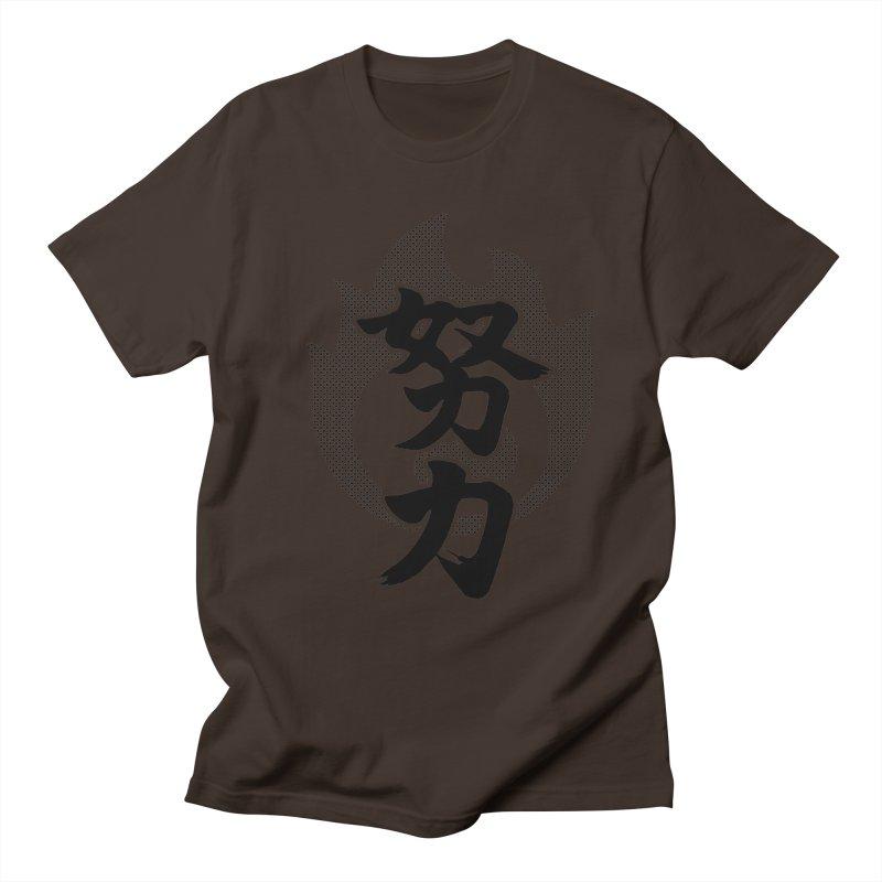Pushing Yourself (Doryoku) Kanji On Fire Men's Regular T-Shirt by KansaiChick Japanese Kanji Shop