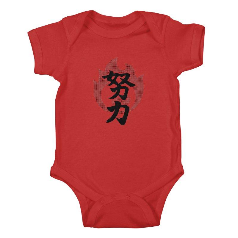 Pushing Yourself (Doryoku) Kanji On Fire Kids Baby Bodysuit by KansaiChick Japanese Kanji Shop