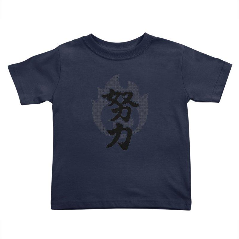 Pushing Yourself (Doryoku) Kanji On Fire Kids Toddler T-Shirt by KansaiChick Japanese Kanji Shop