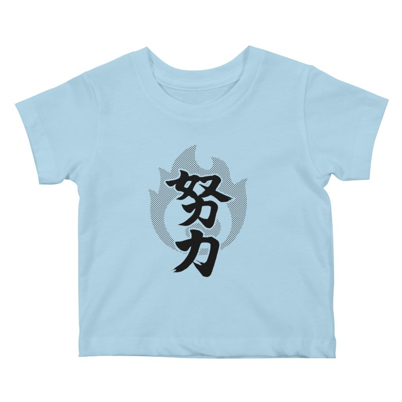 Pushing Yourself (Doryoku) Kanji On Fire Kids Baby T-Shirt by KansaiChick Japanese Kanji Shop