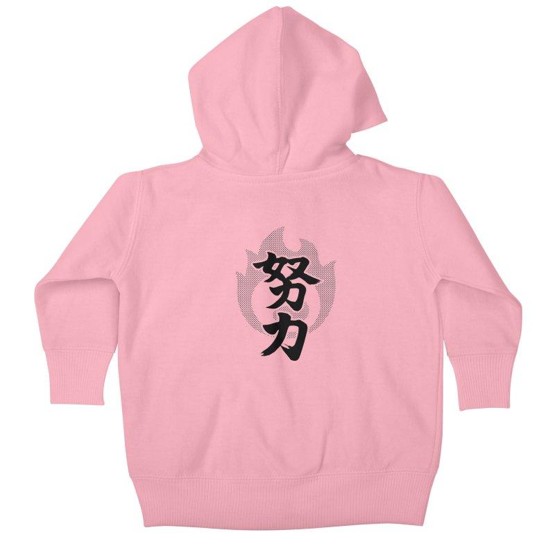 Pushing Yourself (Doryoku) Kanji On Fire Kids Baby Zip-Up Hoody by KansaiChick Japanese Kanji Shop