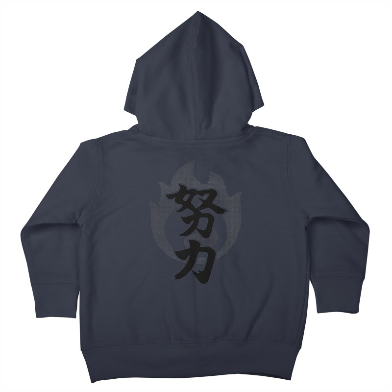 Pushing Yourself (Doryoku) Kanji On Fire Kids Toddler Zip-Up Hoody by KansaiChick Japanese Kanji Shop