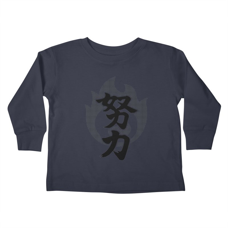 Pushing Yourself (Doryoku) Kanji On Fire Kids Toddler Longsleeve T-Shirt by KansaiChick Japanese Kanji Shop