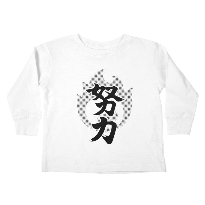 Pushing Yourself (Doryoku) Kanji On Fire Kids Toddler Longsleeve T-Shirt by KansaiChick Japanese Kanji Shop