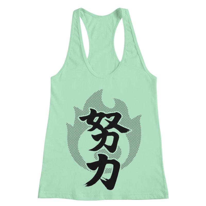 Pushing Yourself (Doryoku) Kanji On Fire Women's Racerback Tank by KansaiChick Japanese Kanji Shop