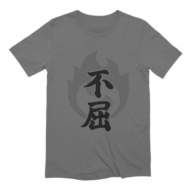 Never Give Up (Fukutsu) Kanji On Fire Men's T-Shirt by KansaiChick Japanese Kanji Shop