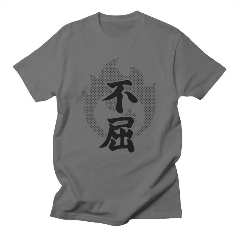 Never Give Up (Fukutsu) Kanji On Fire Men's T-Shirt by KansaiChick Japanese Kanji Shop