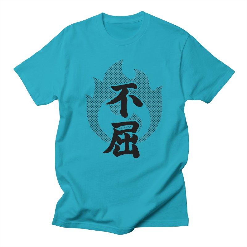 Never Give Up (Fukutsu) Kanji On Fire Women's Regular Unisex T-Shirt by KansaiChick Japanese Kanji Shop