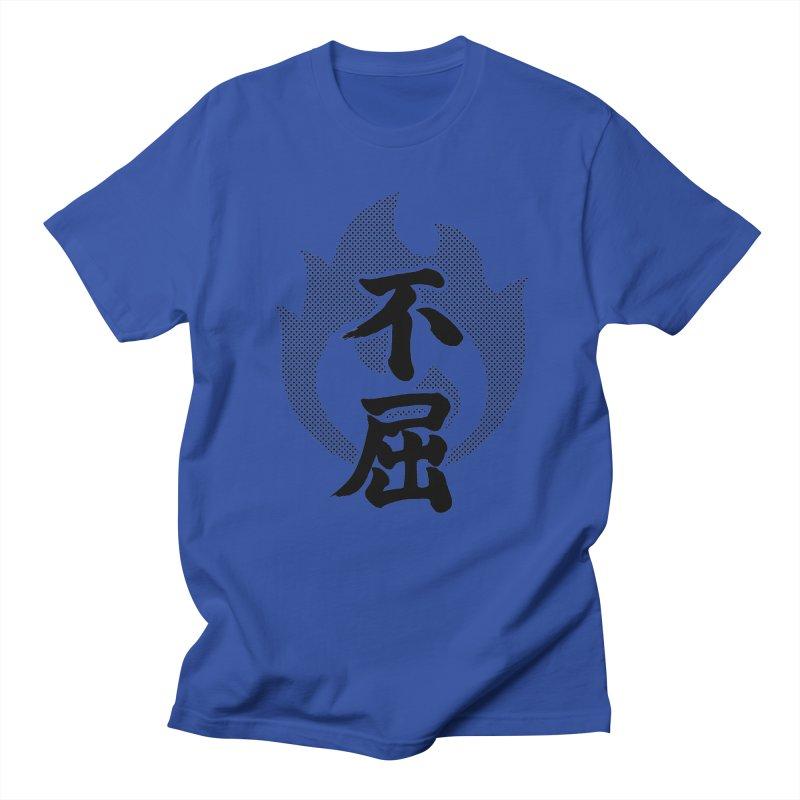 Never Give Up (Fukutsu) Kanji On Fire Men's Regular T-Shirt by KansaiChick Japanese Kanji Shop