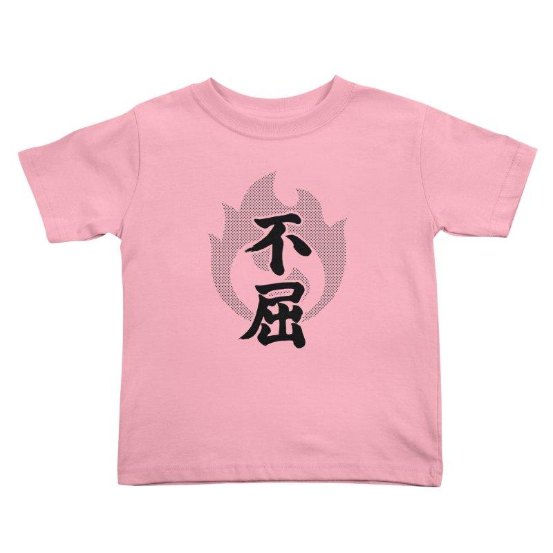 Never Give Up (Fukutsu) Kanji On Fire Kids Toddler T-Shirt by KansaiChick Japanese Kanji Shop