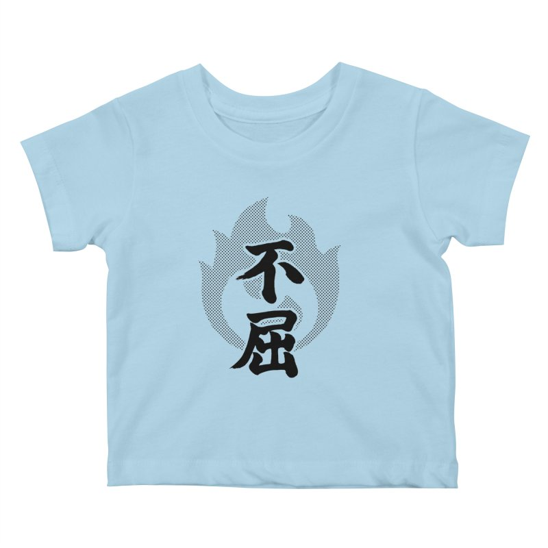 Never Give Up (Fukutsu) Kanji On Fire Kids Baby T-Shirt by KansaiChick Japanese Kanji Shop