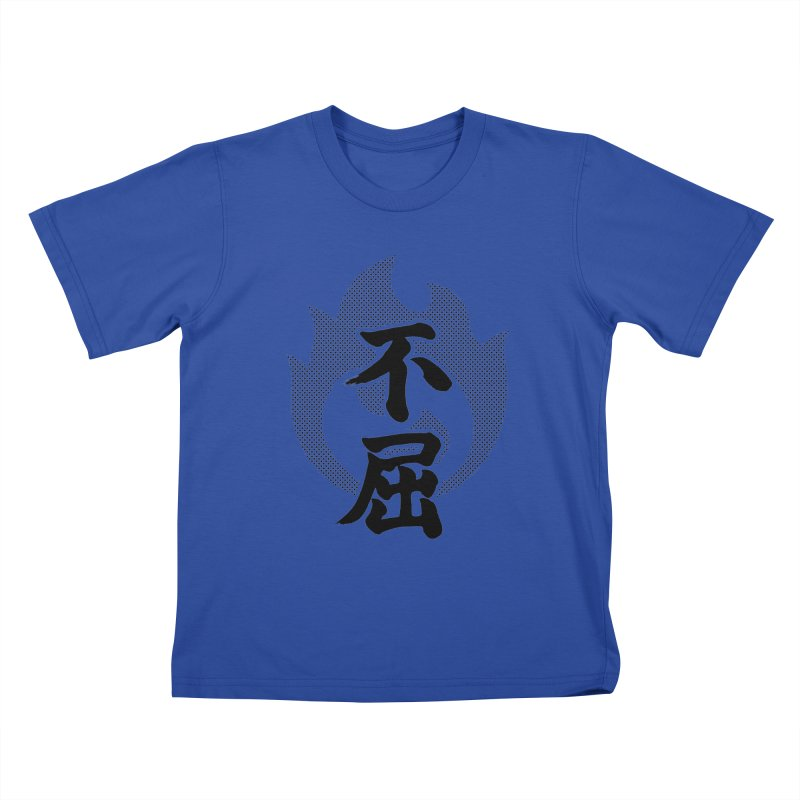 Never Give Up (Fukutsu) Kanji On Fire Kids T-Shirt by KansaiChick Japanese Kanji Shop