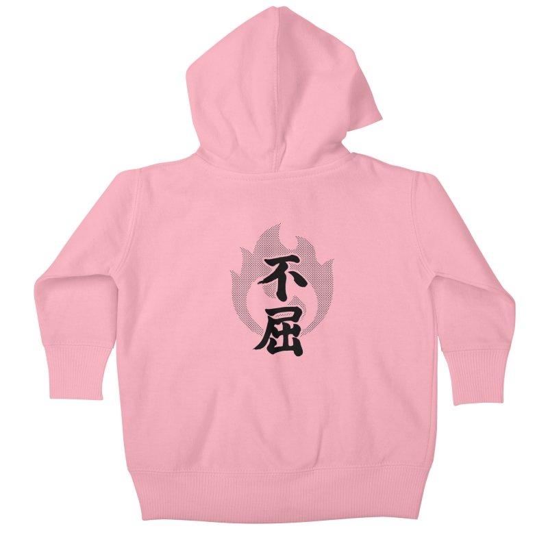 Never Give Up (Fukutsu) Kanji On Fire Kids Baby Zip-Up Hoody by KansaiChick Japanese Kanji Shop
