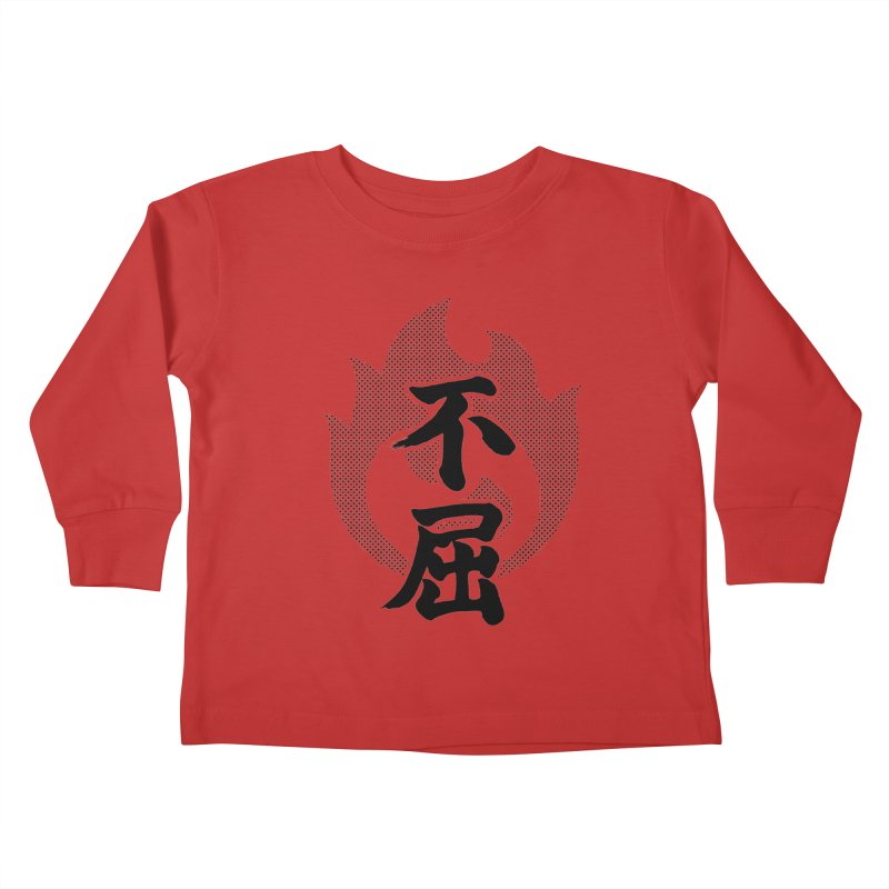 Never Give Up (Fukutsu) Kanji On Fire Kids Toddler Longsleeve T-Shirt by KansaiChick Japanese Kanji Shop