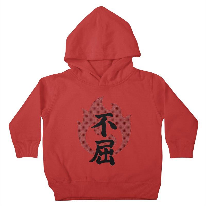 Never Give Up (Fukutsu) Kanji On Fire Kids Toddler Pullover Hoody by KansaiChick Japanese Kanji Shop