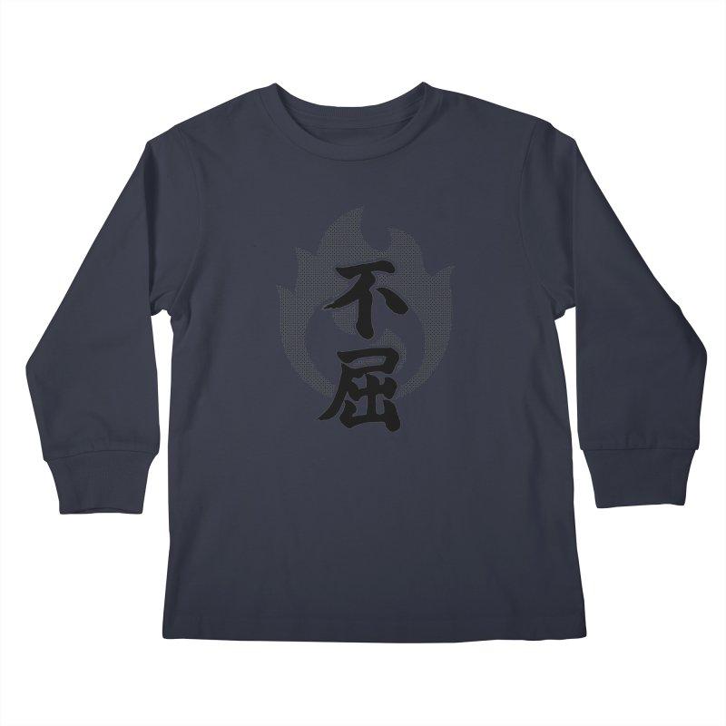 Never Give Up (Fukutsu) Kanji On Fire Kids Longsleeve T-Shirt by KansaiChick Japanese Kanji Shop