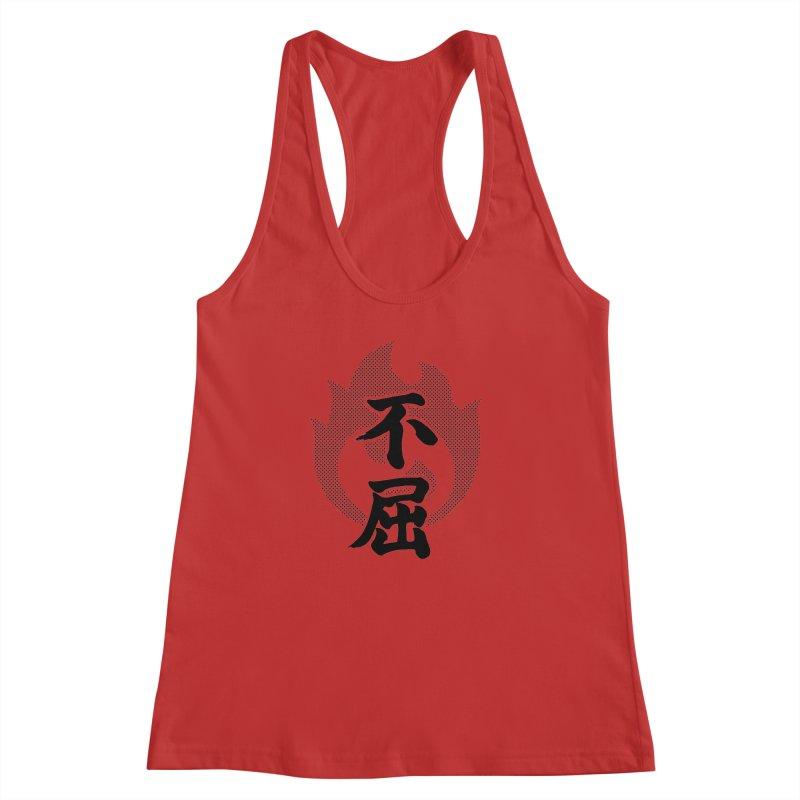 Never Give Up (Fukutsu) Kanji On Fire Women's Racerback Tank by KansaiChick Japanese Kanji Shop