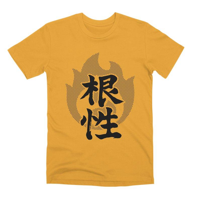 Guts (Konjou) Kanji On Fire Men's Premium T-Shirt by KansaiChick Japanese Kanji Shop