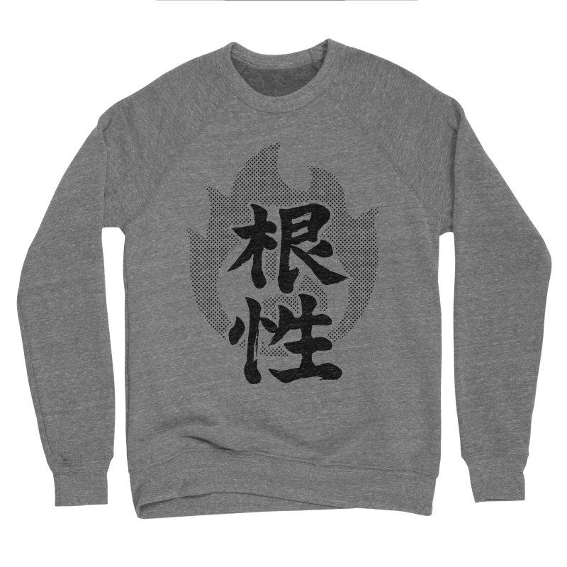 Guts (Konjou) Kanji On Fire Women's Sponge Fleece Sweatshirt by KansaiChick Japanese Kanji Shop