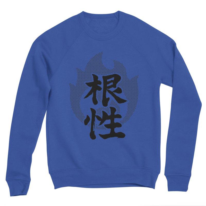 Guts (Konjou) Kanji On Fire Men's Sponge Fleece Sweatshirt by KansaiChick Japanese Kanji Shop