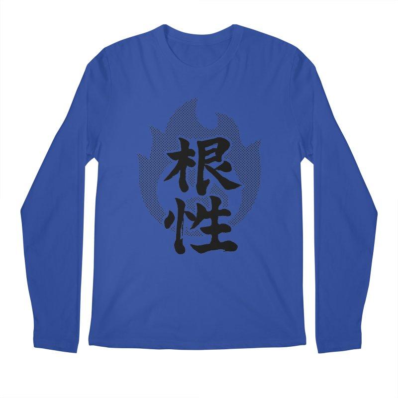 Guts (Konjou) Kanji On Fire Men's Regular Longsleeve T-Shirt by KansaiChick Japanese Kanji Shop