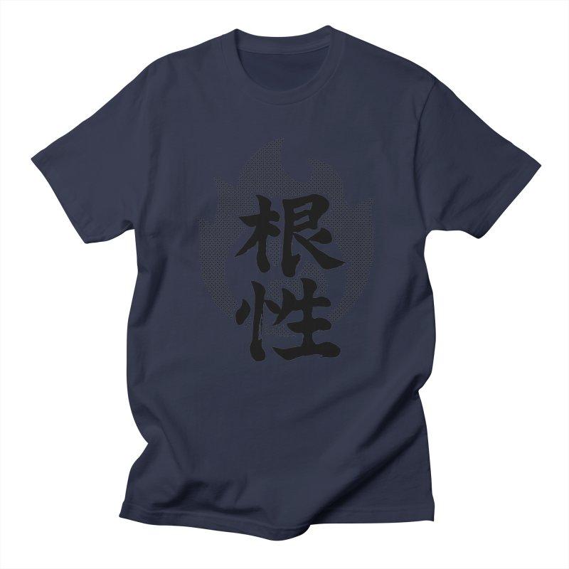 Guts (Konjou) Kanji On Fire Men's Regular T-Shirt by KansaiChick Japanese Kanji Shop