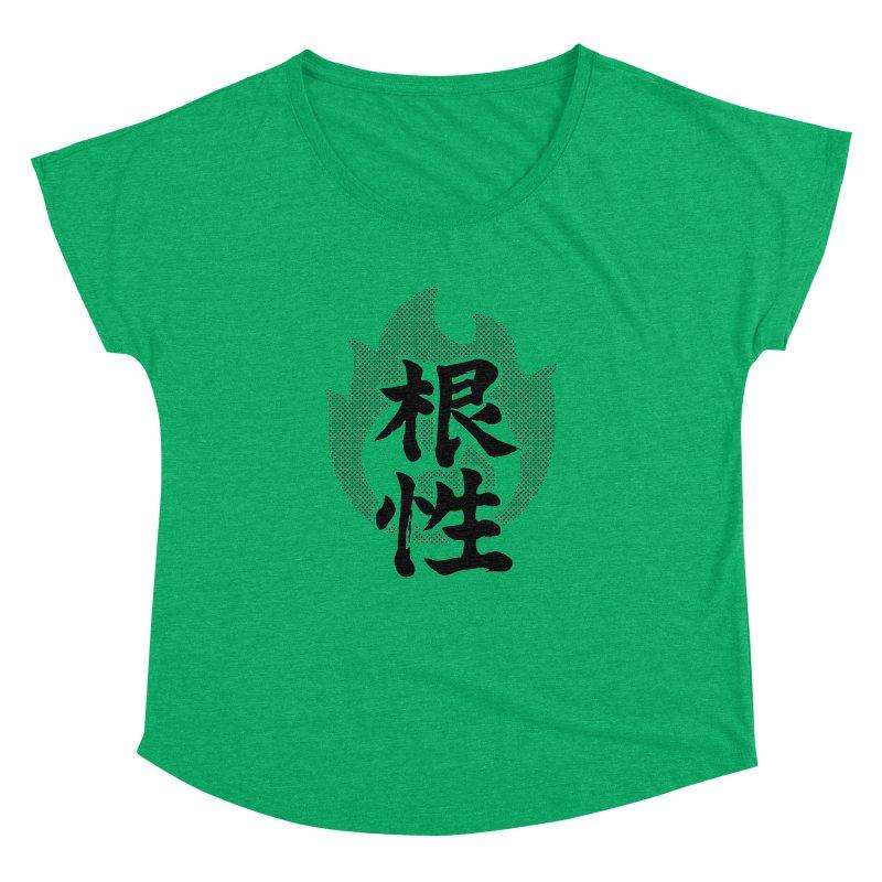 Guts (Konjou) Kanji On Fire Women's Dolman Scoop Neck by KansaiChick Japanese Kanji Shop