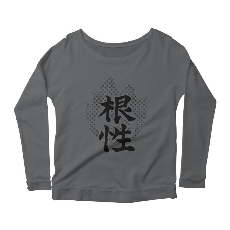 Guts (Konjou) Kanji On Fire Women's Scoop Neck Longsleeve T-Shirt by KansaiChick Japanese Kanji Shop
