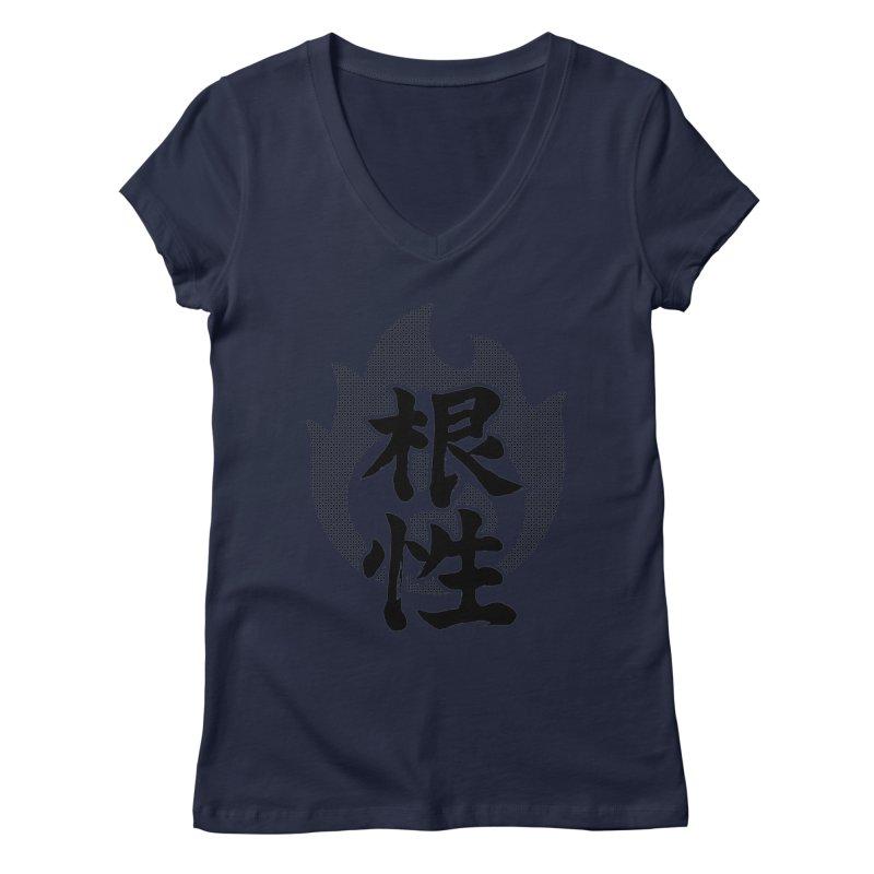 Guts (Konjou) Kanji On Fire Women's Regular V-Neck by KansaiChick Japanese Kanji Shop