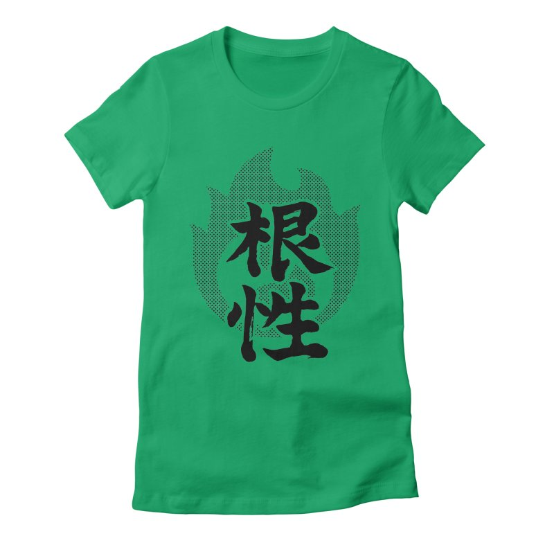 Guts (Konjou) Kanji On Fire Women's Fitted T-Shirt by KansaiChick Japanese Kanji Shop