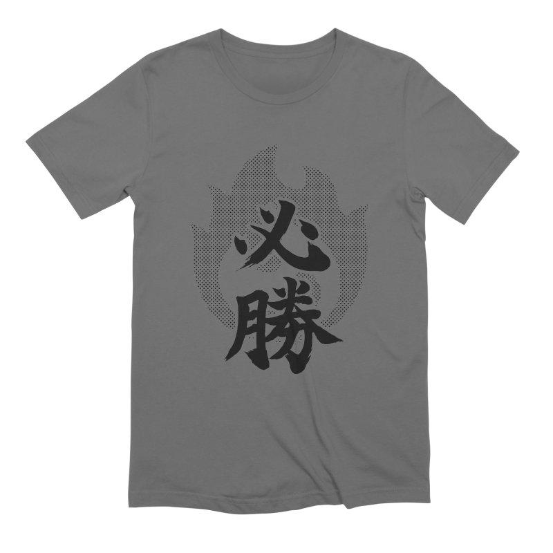 Certain Victory (Hisshou) Kanji On Fire Men's T-Shirt by KansaiChick Japanese Kanji Shop