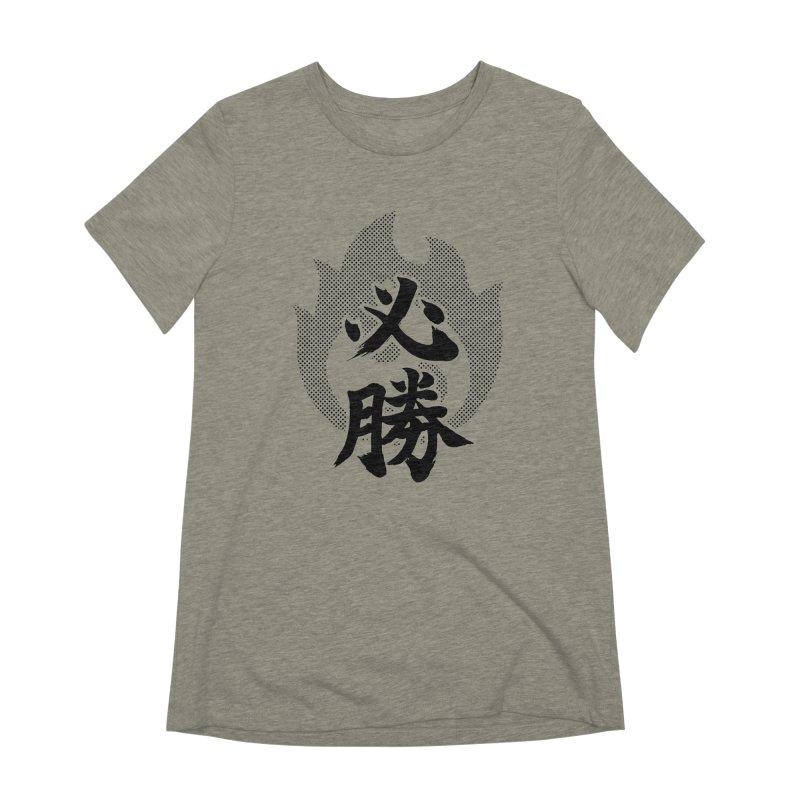 Certain Victory (Hisshou) Kanji On Fire Women's Extra Soft T-Shirt by KansaiChick Japanese Kanji Shop