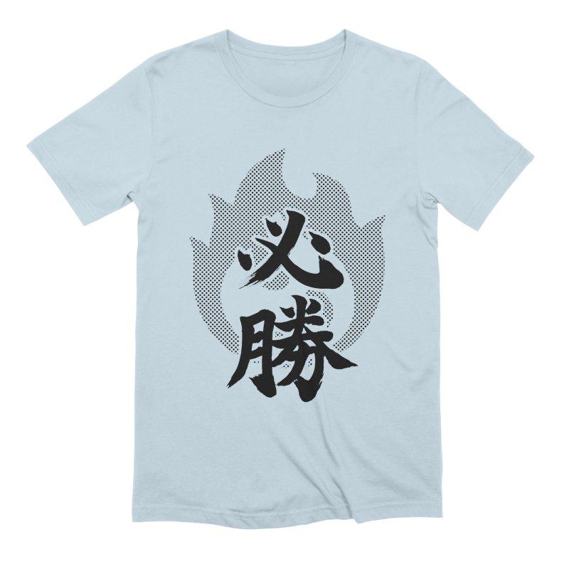 Certain Victory (Hisshou) Kanji On Fire Men's Extra Soft T-Shirt by KansaiChick Japanese Kanji Shop