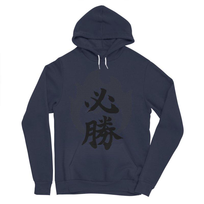 Certain Victory (Hisshou) Kanji On Fire Men's Sponge Fleece Pullover Hoody by KansaiChick Japanese Kanji Shop