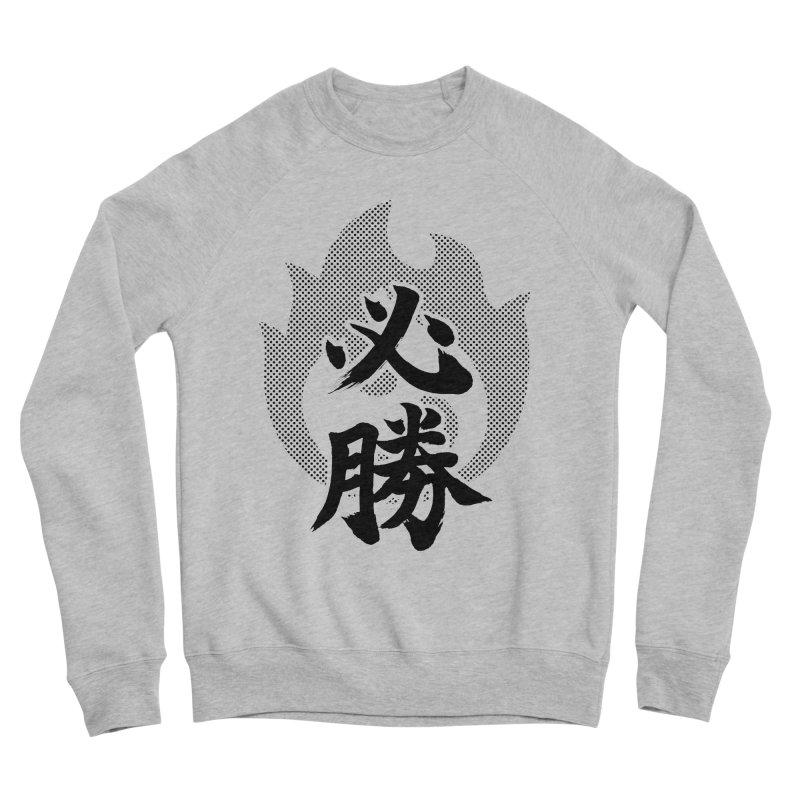 Certain Victory (Hisshou) Kanji On Fire Women's Sponge Fleece Sweatshirt by KansaiChick Japanese Kanji Shop