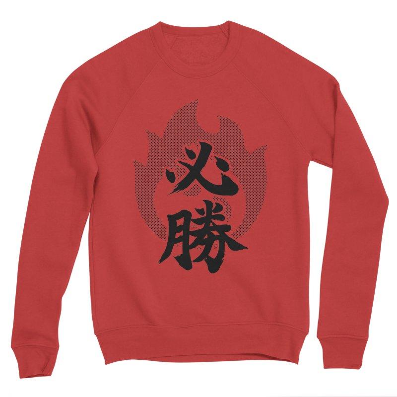 Certain Victory (Hisshou) Kanji On Fire Men's Sponge Fleece Sweatshirt by KansaiChick Japanese Kanji Shop