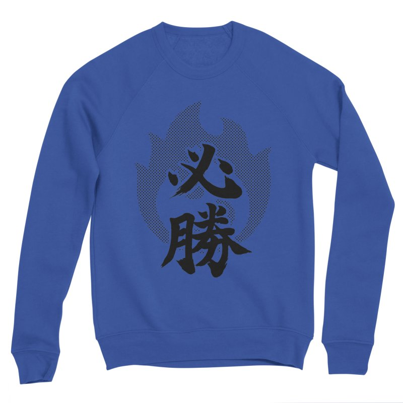 Certain Victory (Hisshou) Kanji On Fire Women's Sponge Fleece Sweatshirt by KansaiChick Japanese Kanji Shop