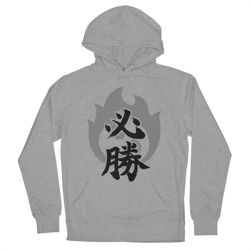 Certain Victory (Hisshou) Kanji On Fire Women's French Terry Pullover Hoody by KansaiChick Japanese Kanji Shop