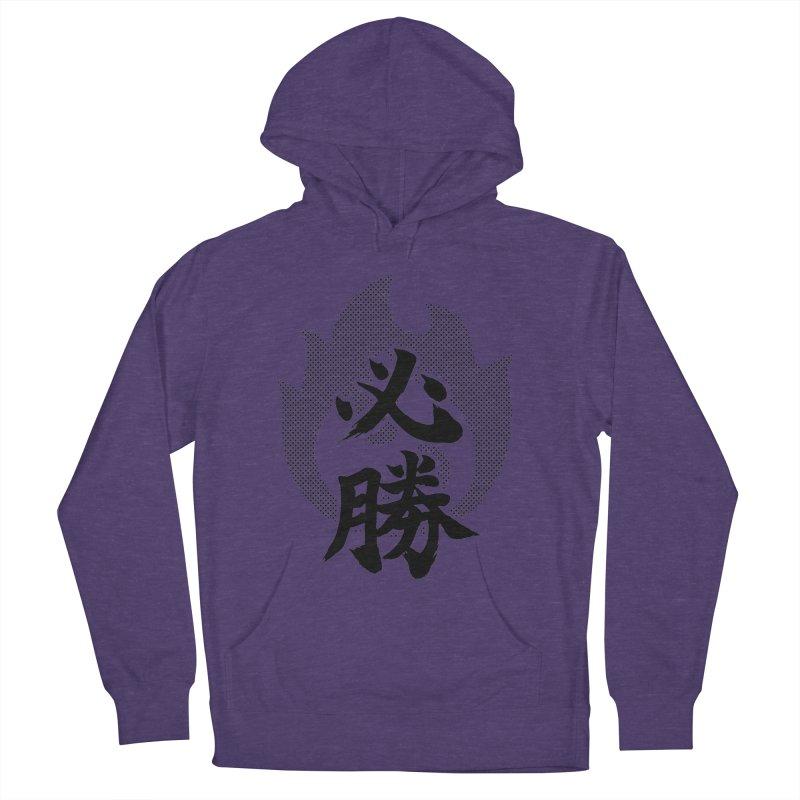 Certain Victory (Hisshou) Kanji On Fire Men's French Terry Pullover Hoody by KansaiChick Japanese Kanji Shop