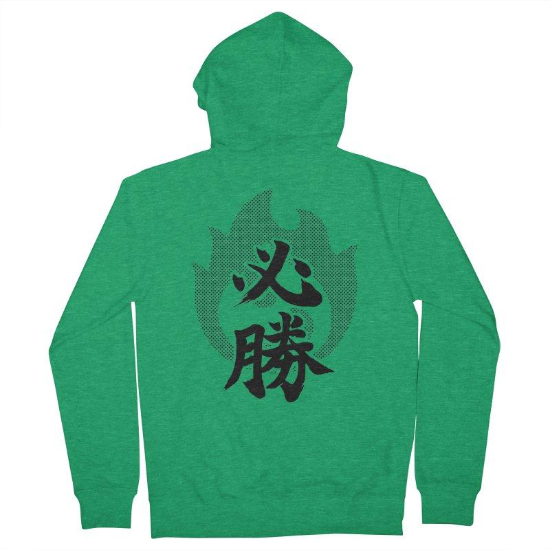 Certain Victory (Hisshou) Kanji On Fire Women's French Terry Zip-Up Hoody by KansaiChick Japanese Kanji Shop