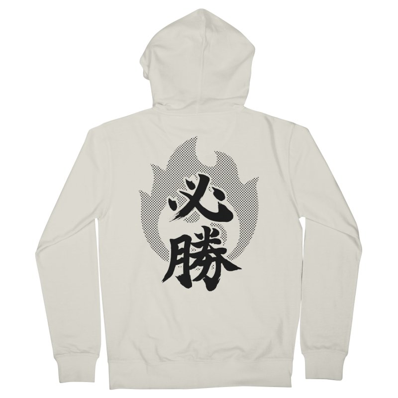 Certain Victory (Hisshou) Kanji On Fire Men's French Terry Zip-Up Hoody by KansaiChick Japanese Kanji Shop