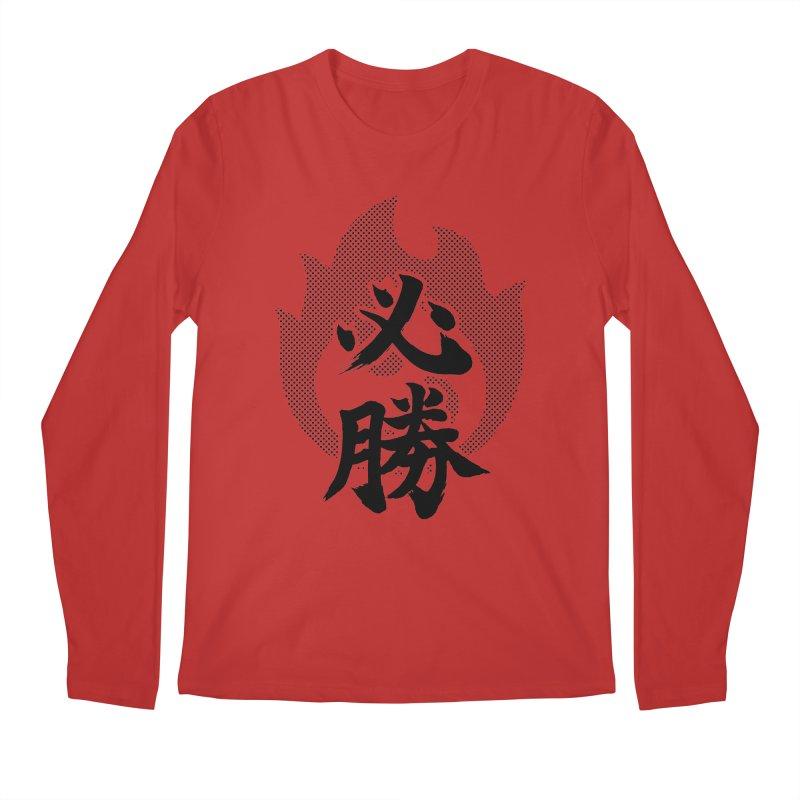 Certain Victory (Hisshou) Kanji On Fire Men's Regular Longsleeve T-Shirt by KansaiChick Japanese Kanji Shop