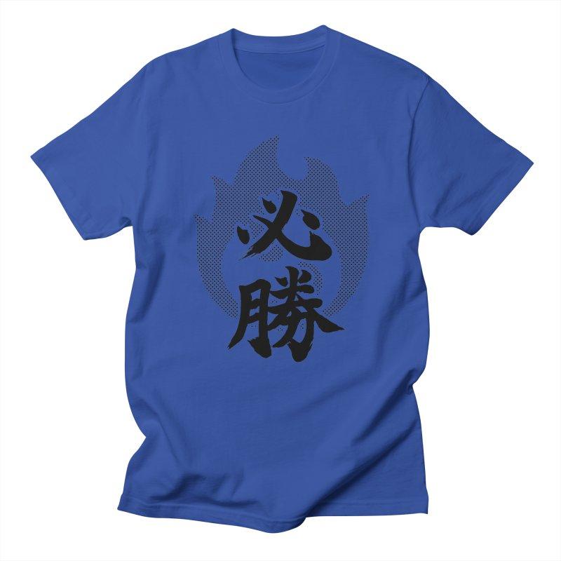 Certain Victory (Hisshou) Kanji On Fire Women's Regular Unisex T-Shirt by KansaiChick Japanese Kanji Shop