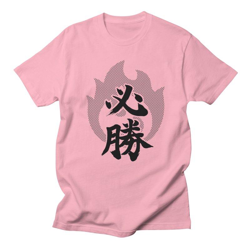 Certain Victory (Hisshou) Kanji On Fire Men's Regular T-Shirt by KansaiChick Japanese Kanji Shop