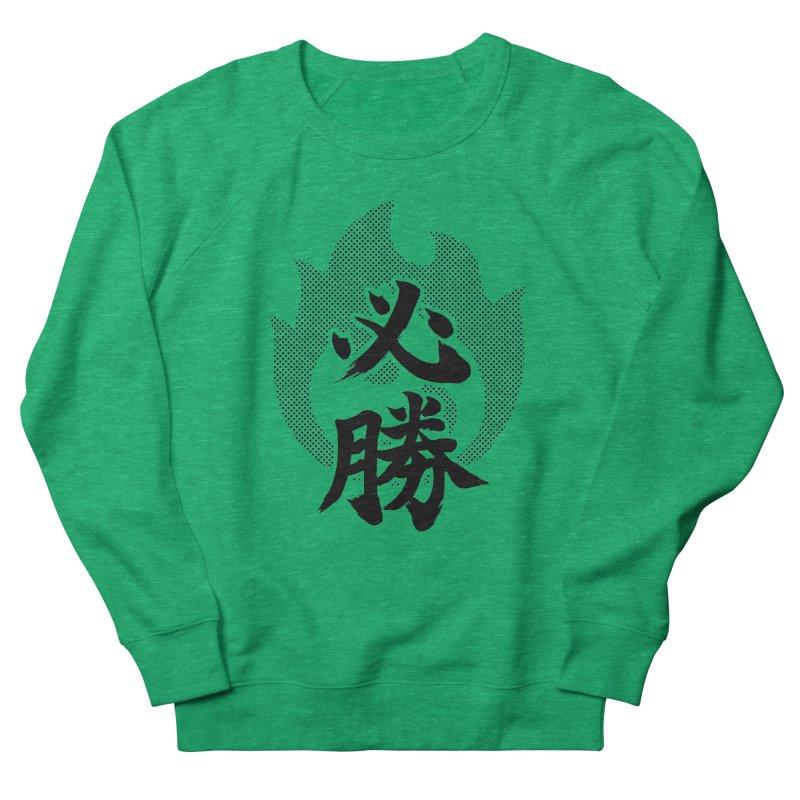 Certain Victory (Hisshou) Kanji On Fire Women's French Terry Sweatshirt by KansaiChick Japanese Kanji Shop