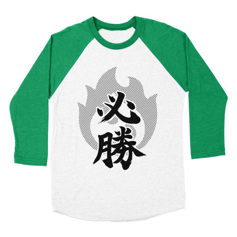 Certain Victory (Hisshou) Kanji On Fire Women's Baseball Triblend Longsleeve T-Shirt by KansaiChick Japanese Kanji Shop