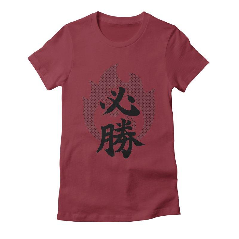 Certain Victory (Hisshou) Kanji On Fire Women's Fitted T-Shirt by KansaiChick Japanese Kanji Shop