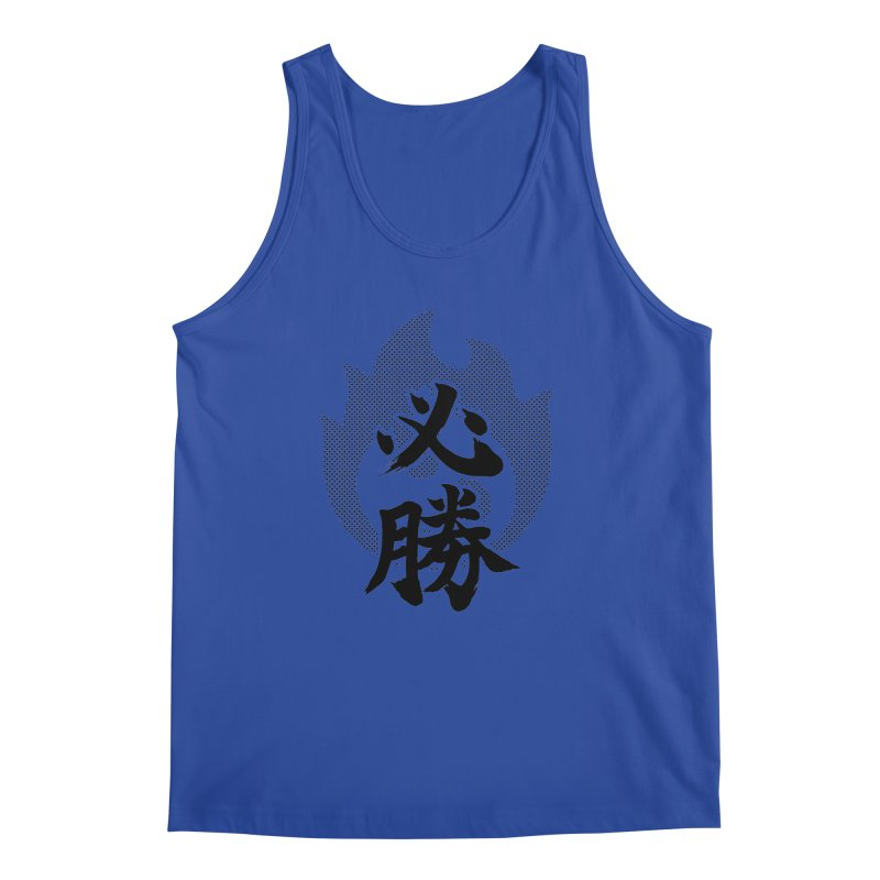 Certain Victory (Hisshou) Kanji On Fire Men's Regular Tank by KansaiChick Japanese Kanji Shop