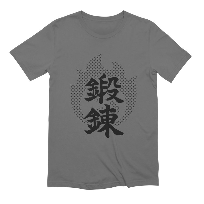 Training (Tanren) Kanji On Fire Men's T-Shirt by KansaiChick Japanese Kanji Shop