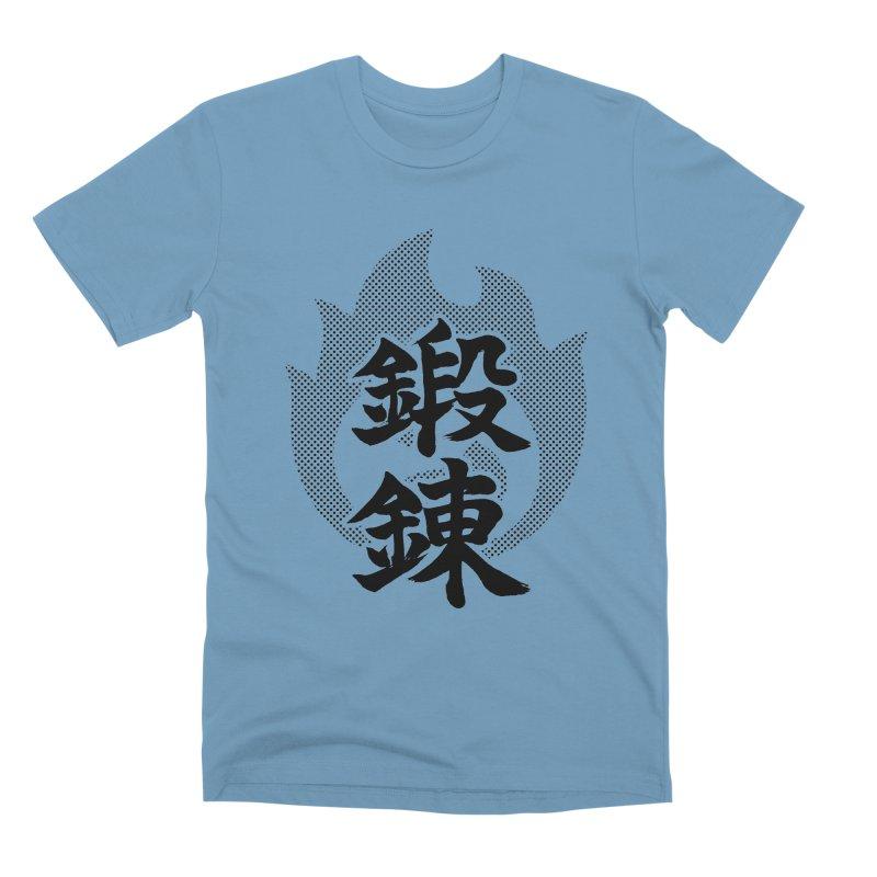 Training (Tanren) Kanji On Fire Men's Premium T-Shirt by KansaiChick Japanese Kanji Shop